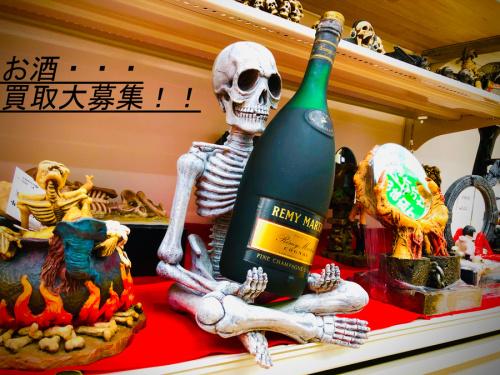 ウイスキー 大阪の中古インテリア 大阪