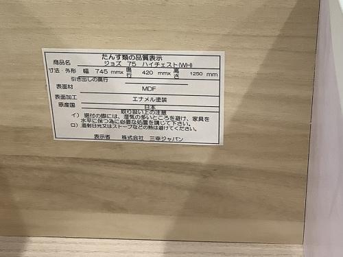 家具買取 大阪の家具買取 松原