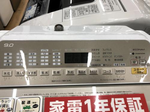 冷蔵庫 中古 買取 大阪の冷蔵庫 洗濯機 ハイスペック 大阪
