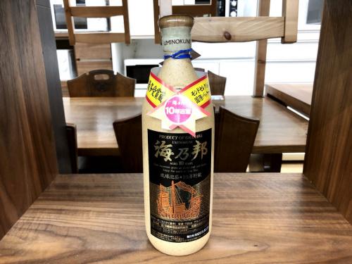 ブランデーの洋酒 バカラ キャンペーン 関西