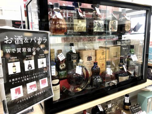 洋酒 バカラ キャンペーン 関西