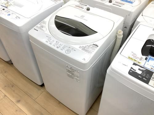 家電 買取 大阪のSHARP(シャープ) 買取 大阪