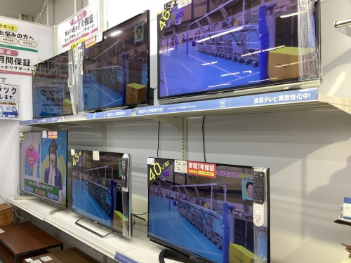 テレビ 買取 松原の関西