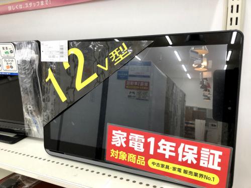 家電 買取 大阪のテレビ 買取 大阪