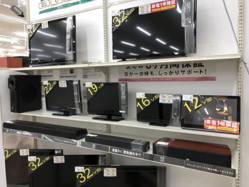 中古家電 買取 大阪のテレビ 買取 松原
