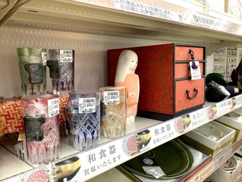 和食器 和風 インテリア 買取の中古 雑貨 キャンペーン グッチ