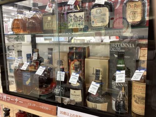 ブランデー スコッチ 洋酒 買取の 関西
