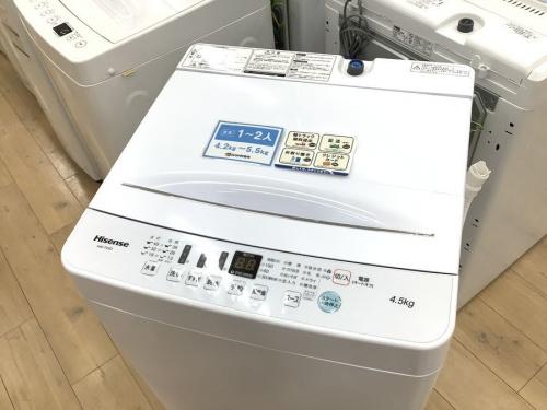 ドラム式洗濯乾燥機 大阪の洗濯機 買取 大阪
