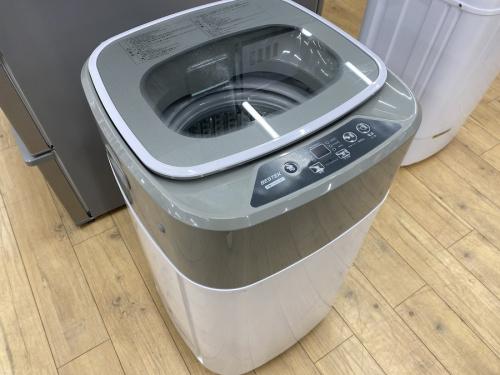 洗濯機 買取 大阪の洗濯機 買取 松原