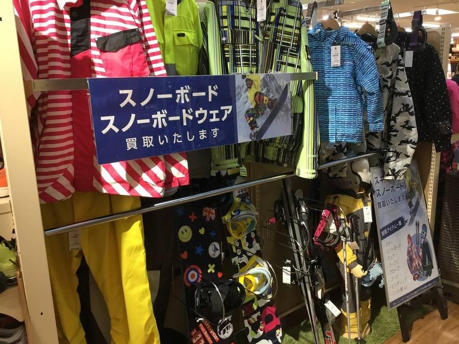 【TFスポーツ岩槻店】中古スキー・スノーボード用品買取中!【中古スキースノーボード用品】