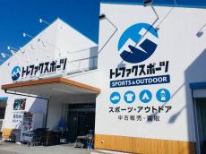 トレファク岩槻店ブログ