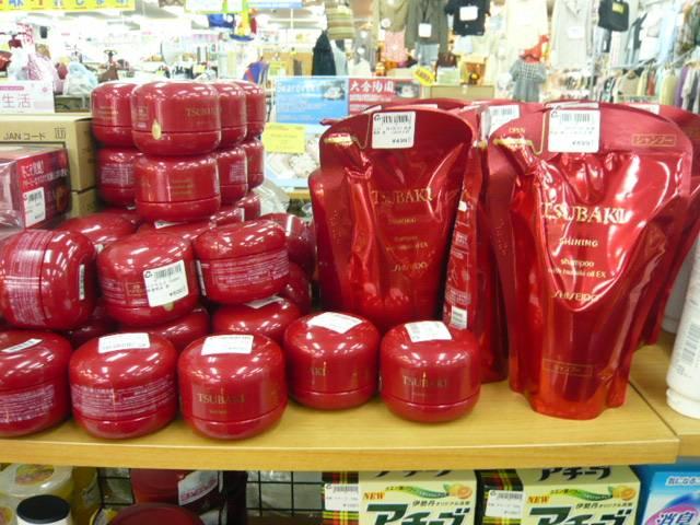 【白TSUBAKI・赤TSUBAKI・パンテーン・ヴィダルサスーンなどのシャンプー、コンディショナー激安販売&未使用品買い取ります!!】埼玉県の総合リサイクルショップ・