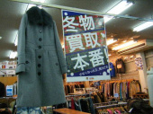 越谷衣類のコート