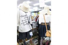 トレファク越谷店ブログ