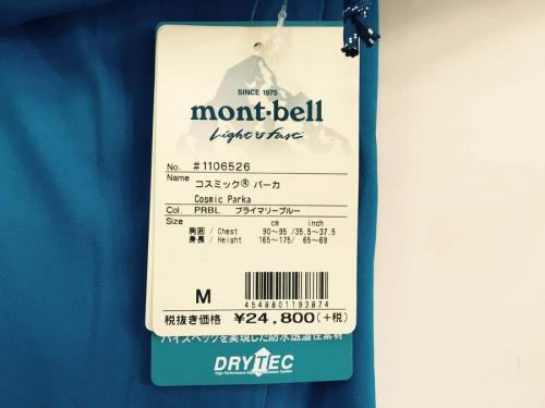 アウトドアウェアのmont bell