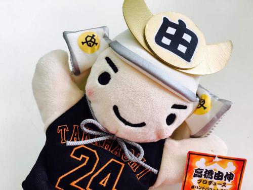 ユニフォームの越谷・春日部近辺スポーツ入荷情報