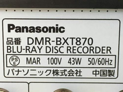 ブルーレイレコーダーのPanasonic