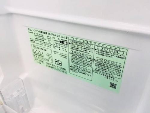 大型冷蔵庫のボーナス