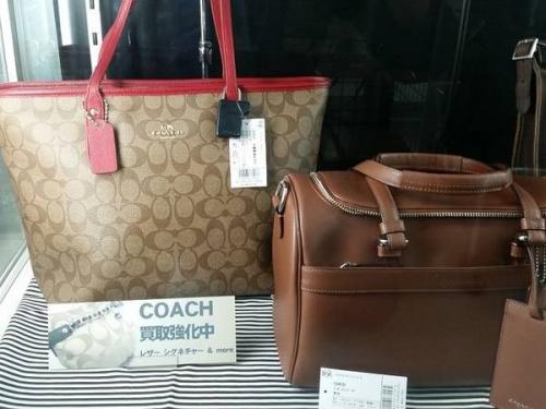 財布のコーチ(COACH)
