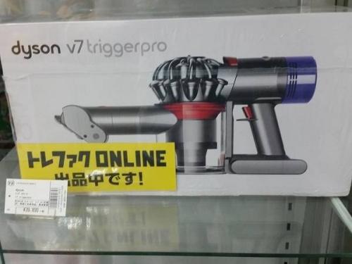 ハイスペック家電