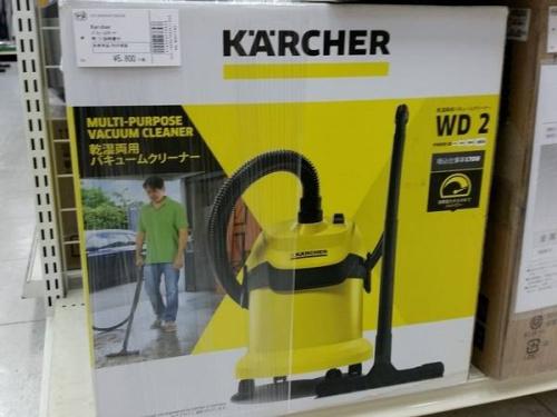 KARCHERのケルヒャー