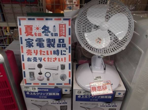 扇風機の中古家電 越谷