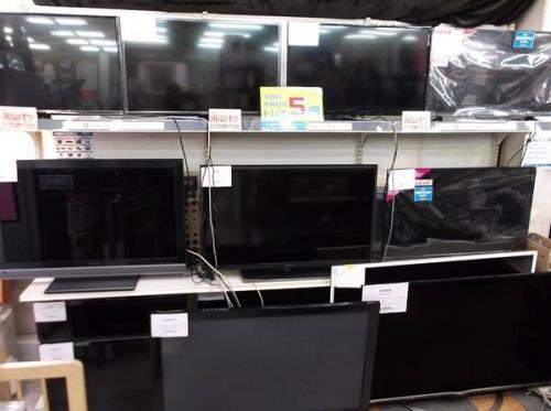 テレビの中古家電 越谷