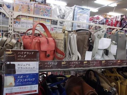バッグのブランド買取 埼玉