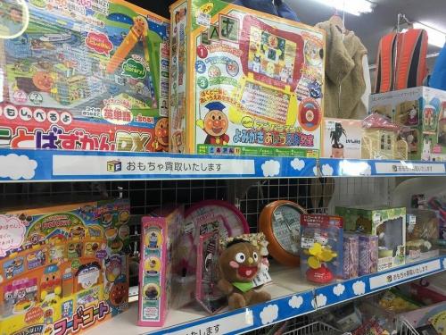 おもちゃのフィギュア