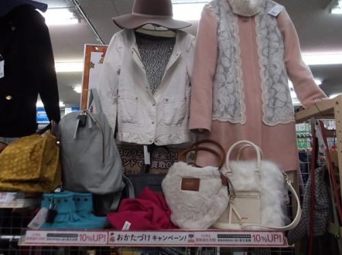 レディースファッションの雑貨