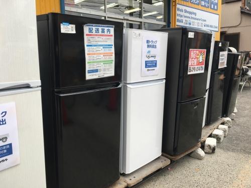 中古冷蔵庫 越谷