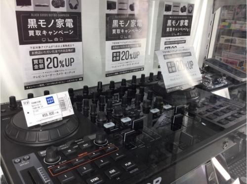 黒モノ家電