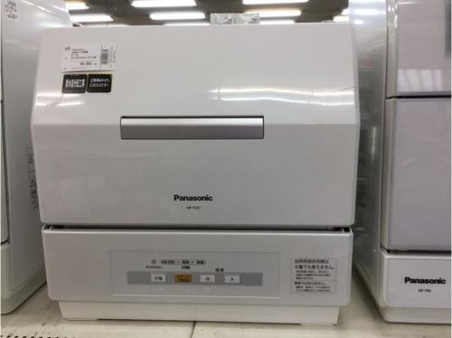 キッチン家電の食洗器