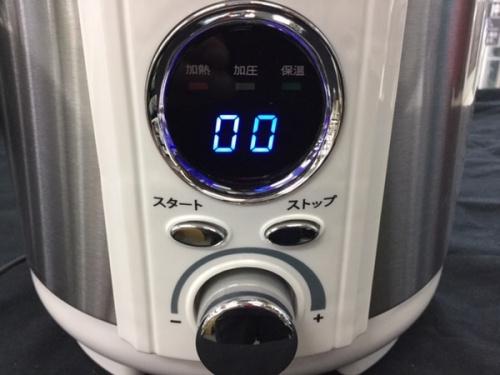 電気圧力鍋の鍋