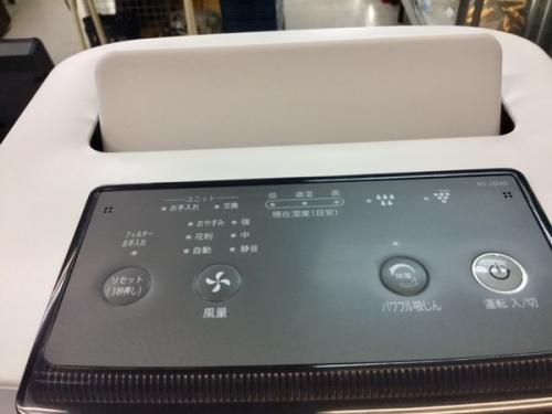 空気清浄機のプラズマクラスター
