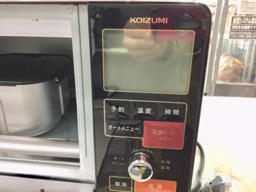KOIZUMIのKOS-1250