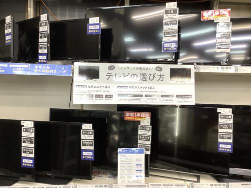 生活家電のテレビ
