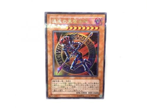 遊戯王カードのトレカ買取 越谷