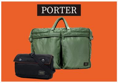 PORTER(ポーター)を売りたい...!トレファク宅配買取にお任せください♪