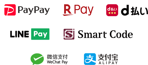 PayPay,LINEPay,Smart Code,微信支付,支付宝