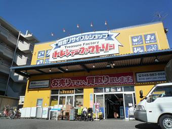 トレジャーファクトリー吉川店 外観写真