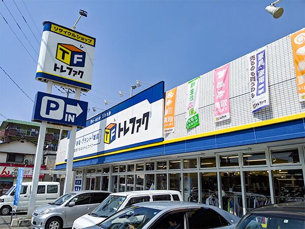 総合リユースショップトレジャーファクトリー福岡春日店