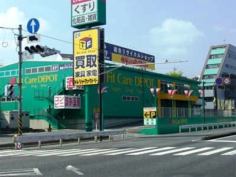 トレジャーファクトリー横浜青葉店