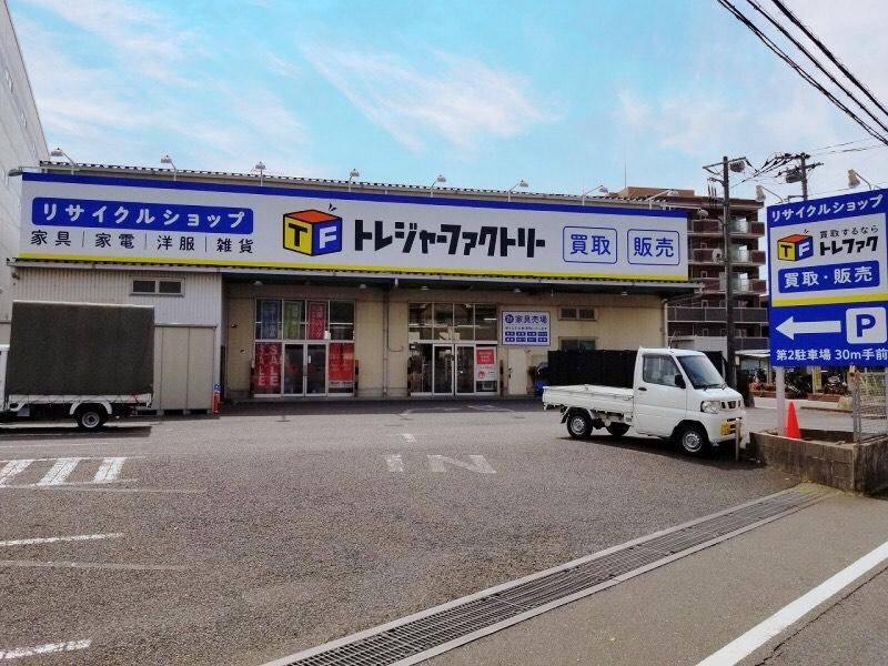 総合リユースショップトレジャーファクトリー草加店