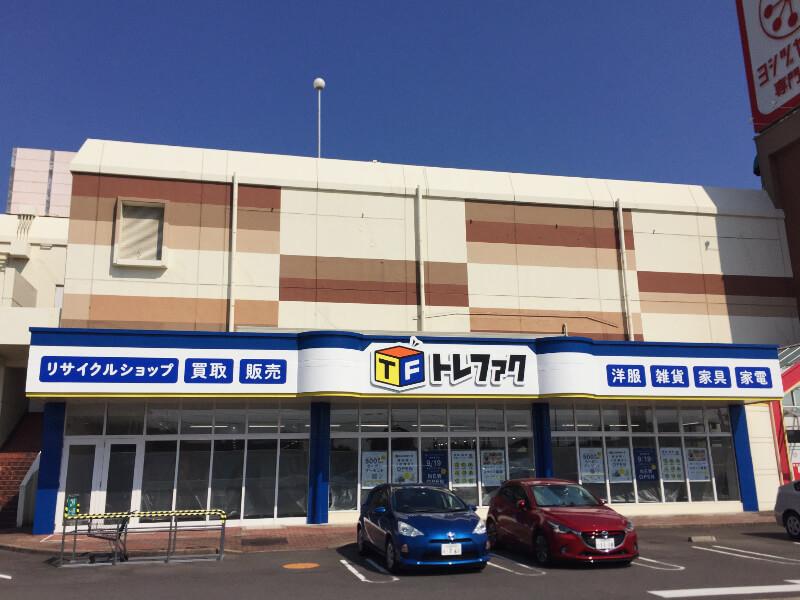 トレジャーファクトリー愛知蟹江店 外観写真