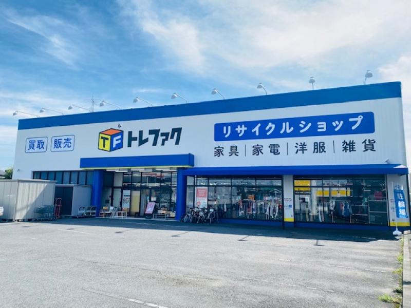 トレジャーファクトリー上福岡店 外観写真