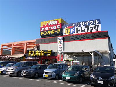 総合リユースショップトレジャーファクトリー川越店