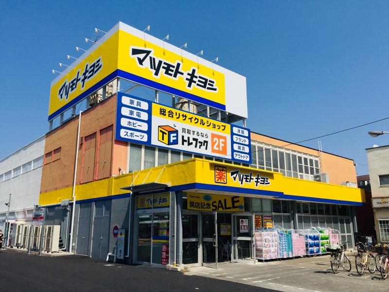 トレジャーファクトリー鶴ヶ島店 外観写真