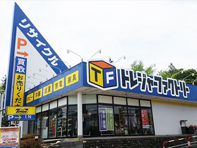 立川日野橋店
