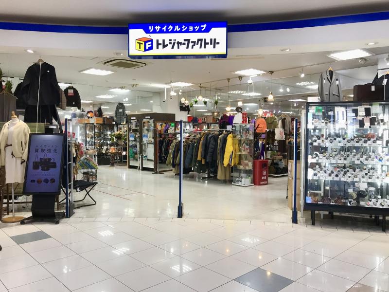 総合リユースショップトレジャーファクトリー南柏店